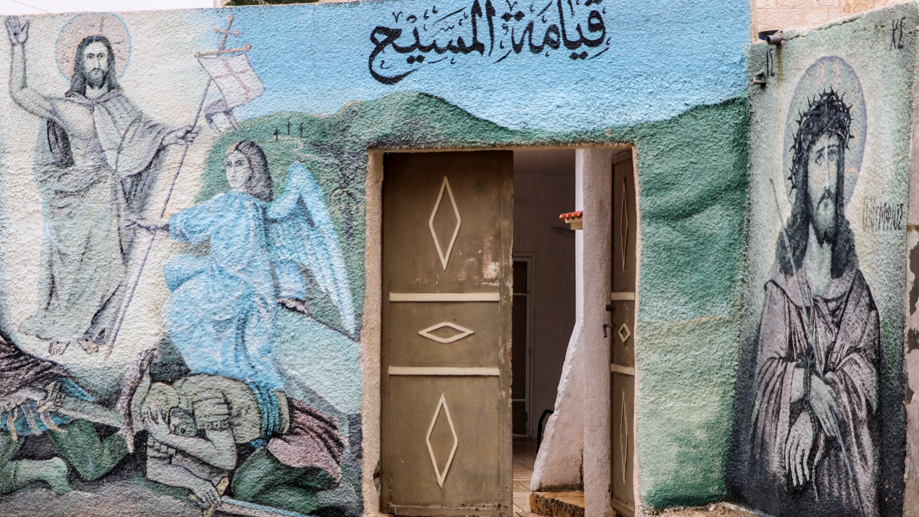 Walls across from the church of Aboudiya - by Stephanie Saldaña.
