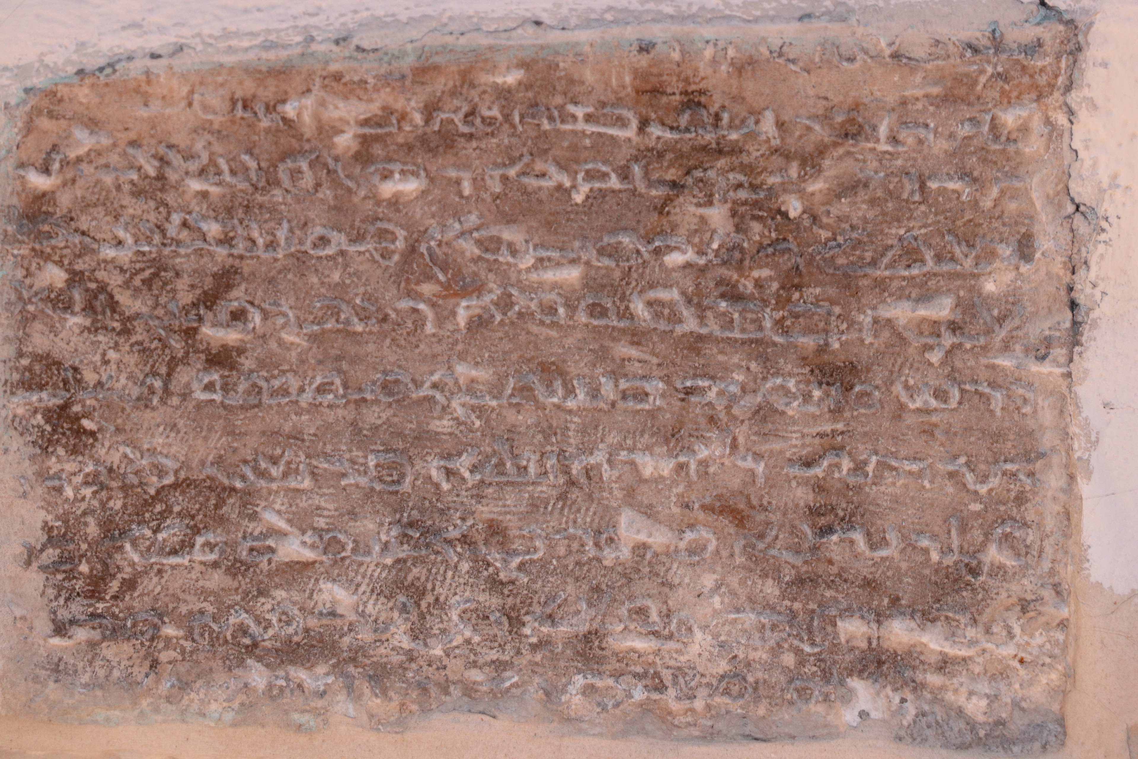 Details of a Syriac inscription on the walls of the church of al-Aboudiya - by Stephanie Saldaña